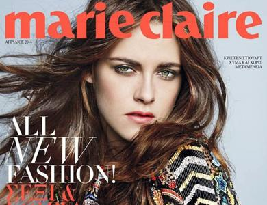 Marie Claire by Moussa